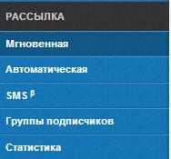 Знакомимся с сервисом justclick.ru (Урок № 1)
